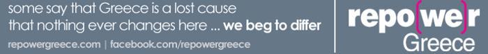 Repower Greece