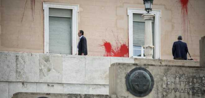 Police arrest man in relation to Rouvikonas parliament attack