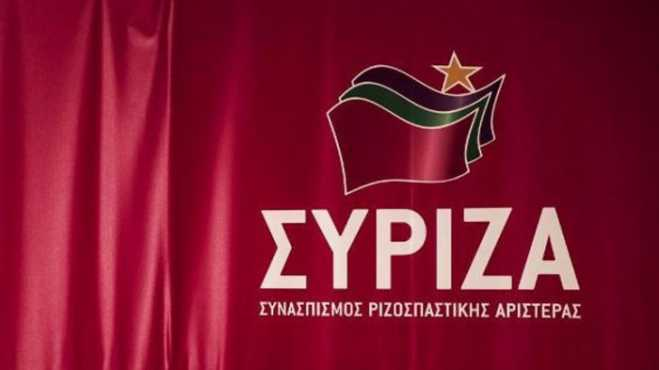 "Tageszeitung Berlin: ""SYRIZA, Reforming Power or Traitor Party?"""