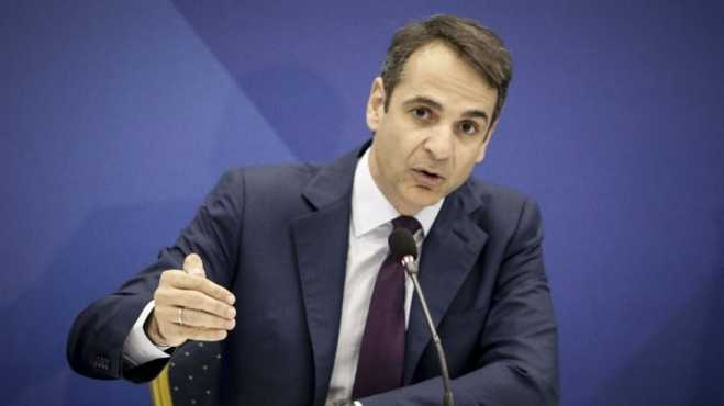 Mitsotakis meets with Medvedev,Volodin in Moscow