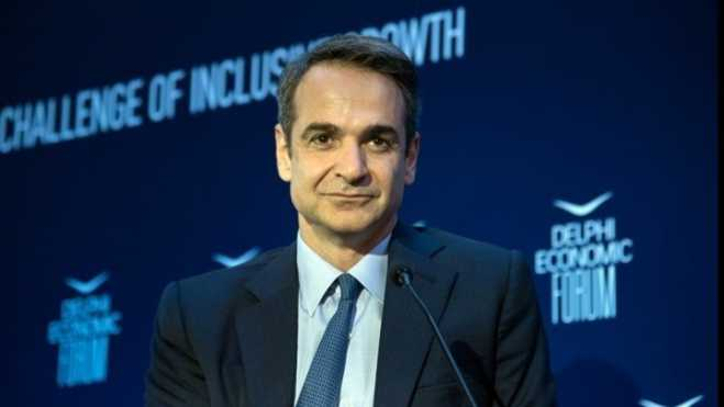 Mitsotakis at Delphi Economic Forum: Greece will become a success story