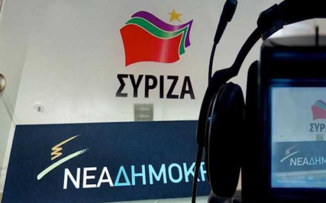 ND leads SYRIZA by 10% in latest poll