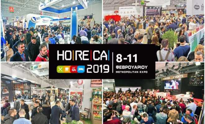 Impressive turnout at HORECA 2019