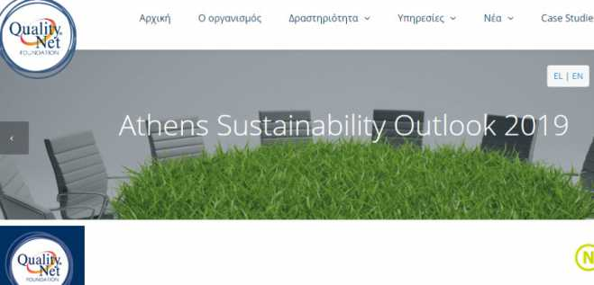 European sustainable growth conference, in Athens on April 5