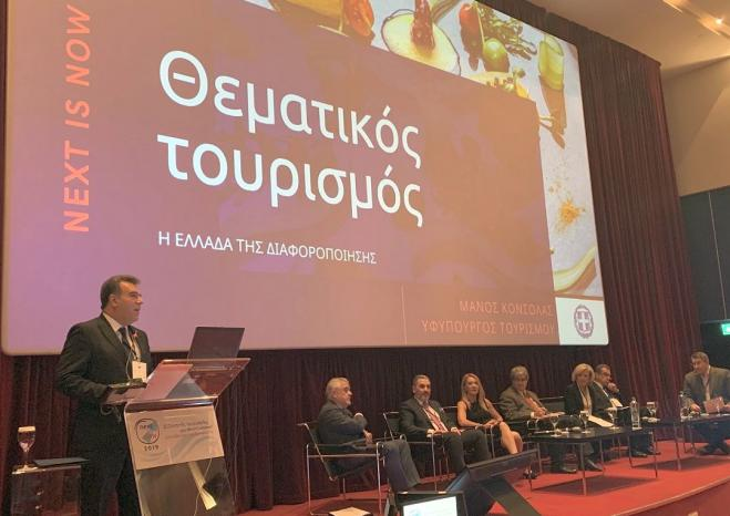 Greece to move towards human-centered tourism model