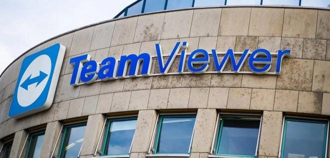 German firm TeamViewer opens new center in Ioannina