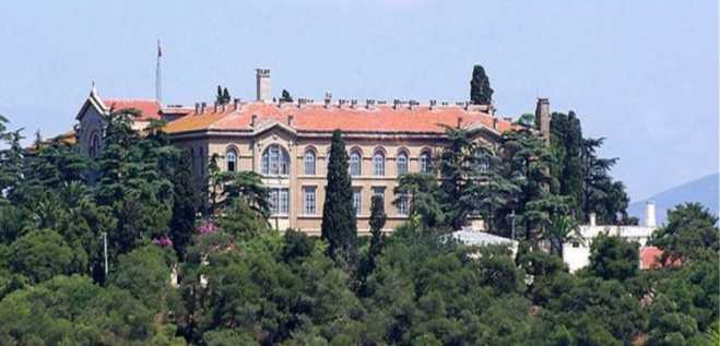 Mike Pompeo: Turkey must reopen the Theological School of Halki – Turkey responds provocatively