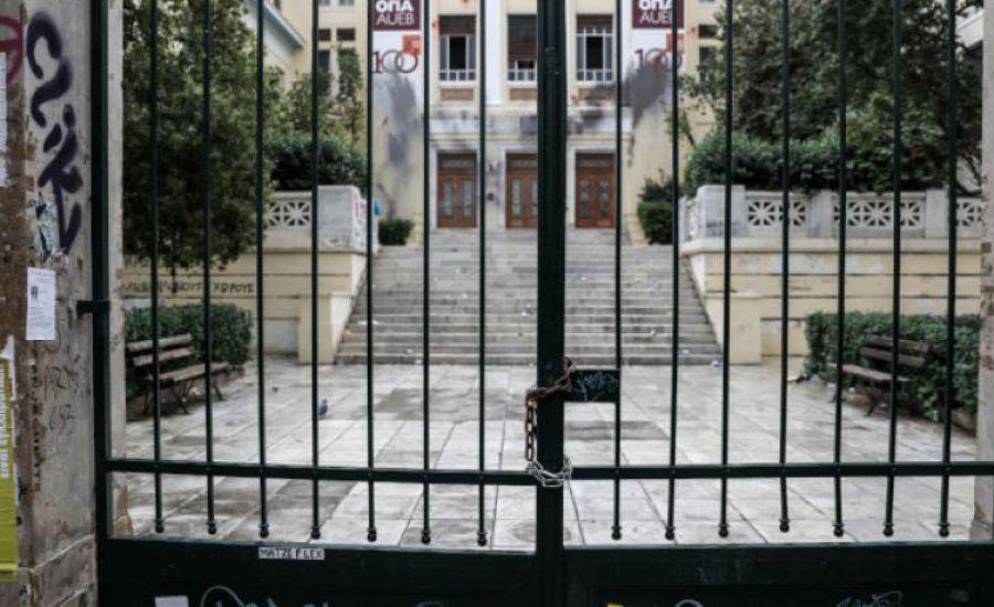 Anarchists retake Economic University basement