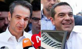 ND leads SYRIZA by 14.5%, latest polls shows