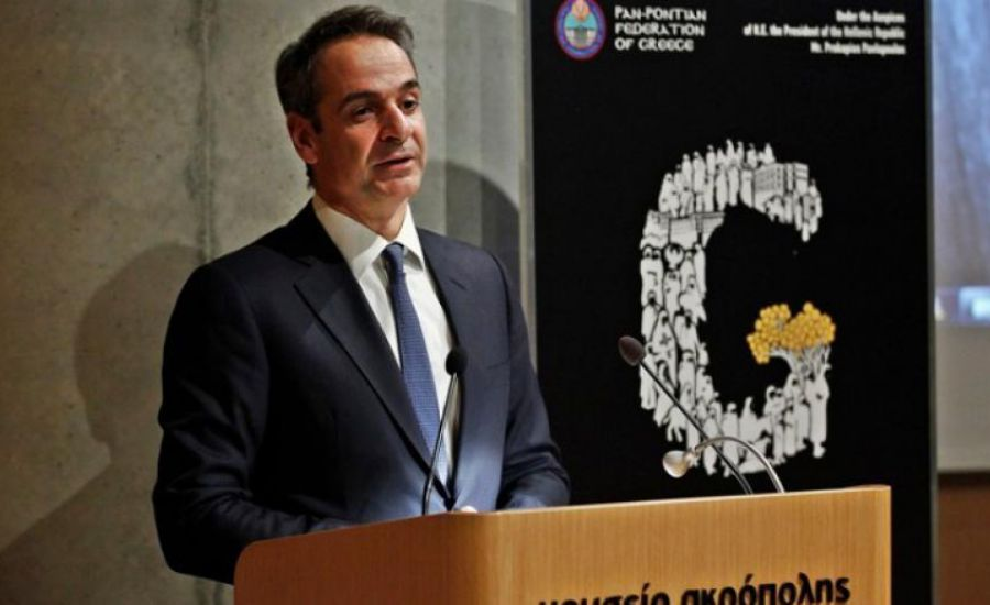 PM Mitsotakis at Pontian Genocide conference: Greece has always overcome the storms of history