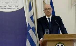Greek FM: Turkey, Libya's memorandum is a product of blackmail
