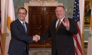 Cyprus Foreign Minister to meet with US Secretary of State in Washington