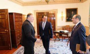 Cyprus FM Christodoulides satisfied with results of meeting with US Secretary of State