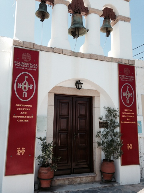 patmos archdiocese office offices