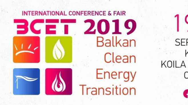 Weaning the Balkans off carbon, an EU-related conference in Kozani