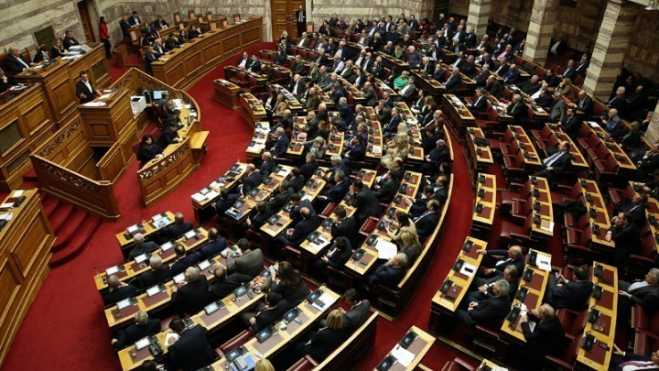 Debate in Parliament on Constitutional Revision starts on Tuesday