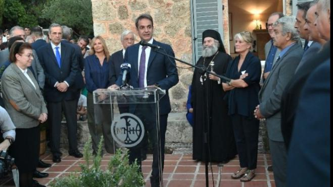 PM Mitsotakis at inauguration of residence donated by Patrick and Joan Leigh Fermor to Benaki Museum