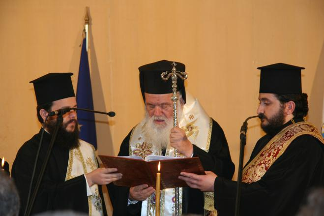 Archbishop Ieronymos on the Church's role in the Revolution