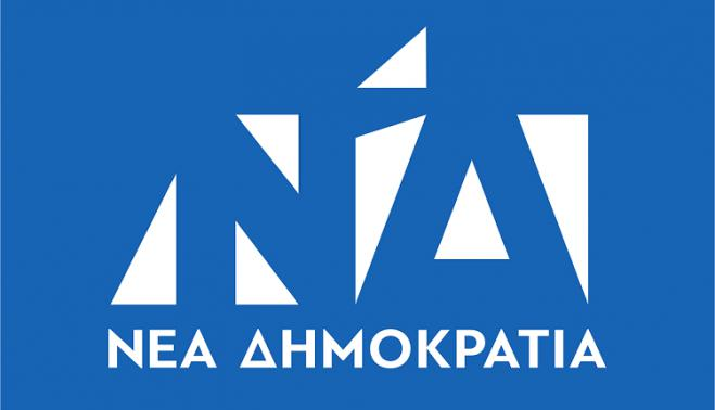 Governing ND surges ahead of SYRIZA in new poll