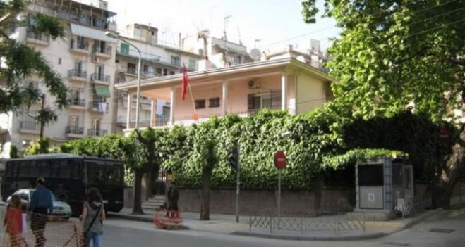 Anarchists to appear before prosecutor after breaking into Turkish consulate; foreign min. condemns act