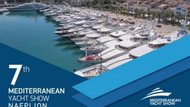7th Mediterranean Yacht Show to be held in Nafplio