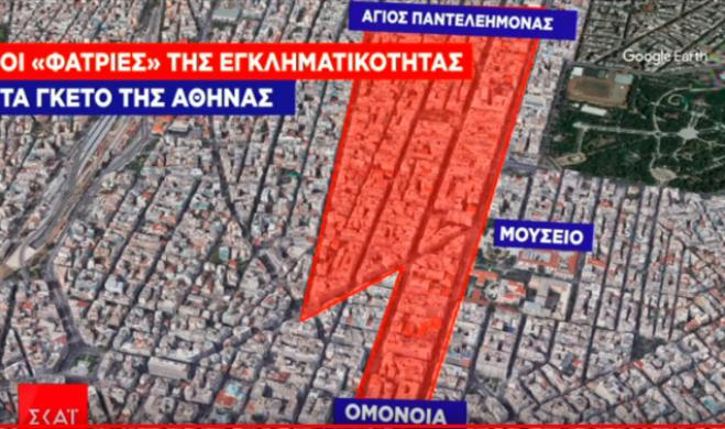 A map of crime in Athens