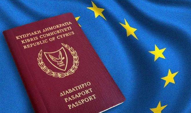 Cyprus to strip passport of 26 investors