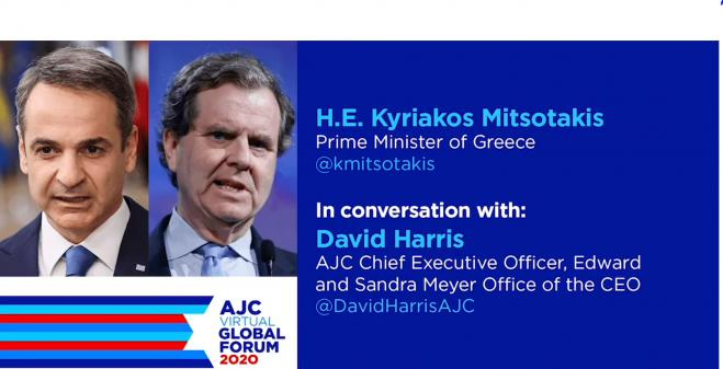 AJC Global: One-on-One with Greek Prime Minister Kyriakos Mitsotakis (vid)