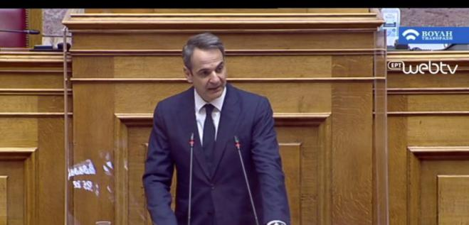 PM Mitsotakis urges bankers to help businesses with liquidity tools