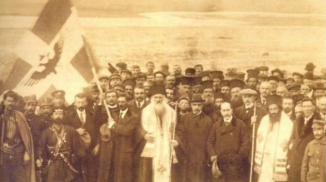 Greek Minority in Albania: 106 years since the signing of the Protocol of Corfu (vid)