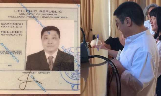 Chinese man changed name to display love of Crete