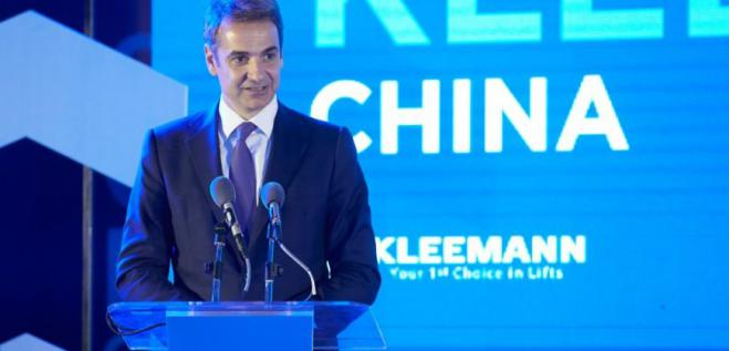 PM Mitsotakis calls on Chinese business to trust and invest in Greece