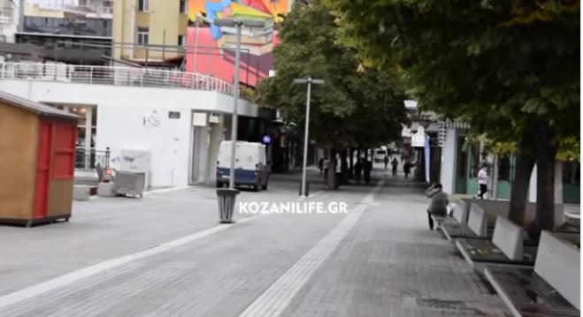 Kozani emergency lockdown because of covid cases (vid)