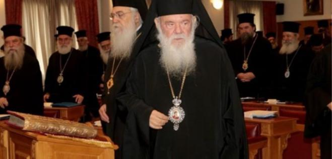 "Greek Church leaders' ""ultimatum"" demanding reopening of Churches"