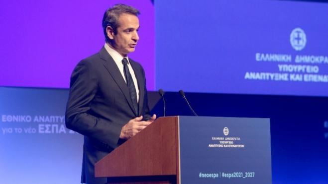 Mitsotakis: NSRF delivers fertile growth opportunity for Greek economy