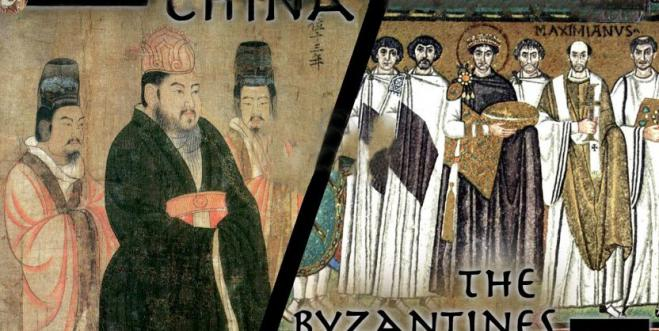 How the Chinese viewed the Byzantines (vid)