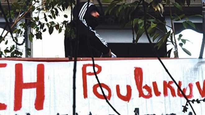 Anarchists and Kurds occupy Greek-Turkish Chamber