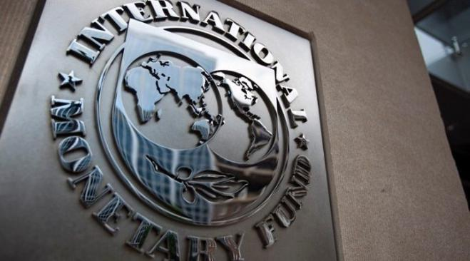 Early IMF repayment completed