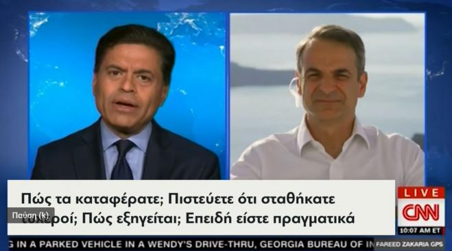 Prime Minister Kyriakos Mitsotakis' Interview with Fareed Zakaria on CNN, from the island of Santorini