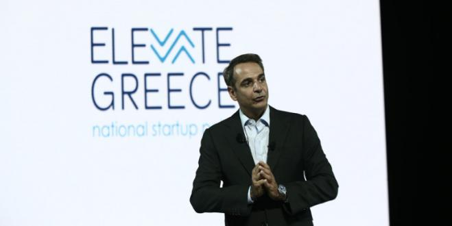 "Mitsotakis for Elevate Greece: ""Greece on the map of world technology"""