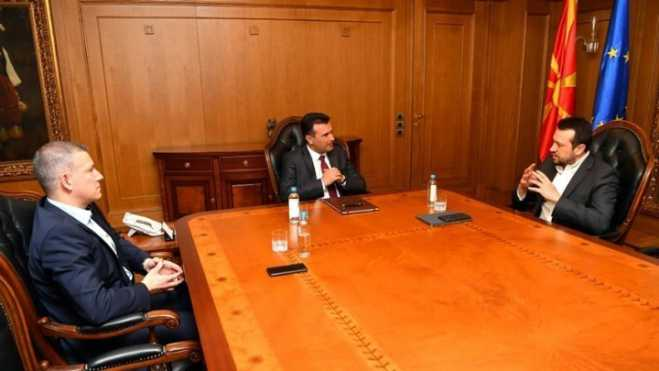 "Minister Pappas visits ""North Macedonia"""