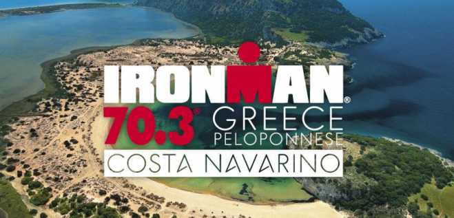Costa Navarino invests in sports tourism