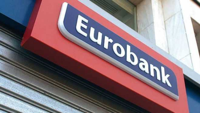 Eurobank concludes acquisition of Piraeus Bank's subsidiary in Bulgaria