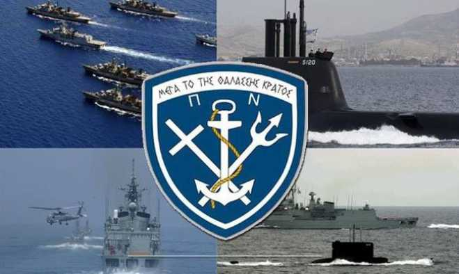 Al Jazeera reports on Hellenic Navy efforts to renew fleet (video)