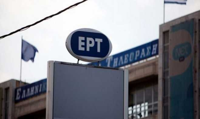 ERT employees: Public broadcaster in chaos
