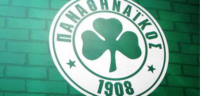 Panathinaikos announces €5-million increase in share capital