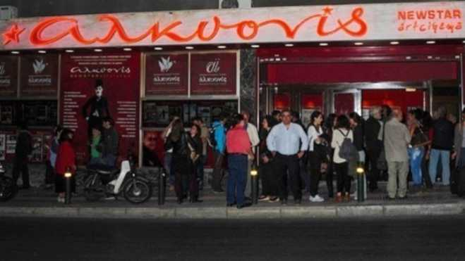 'Alkyonis' cinema in Athens declared a 'modern monument'