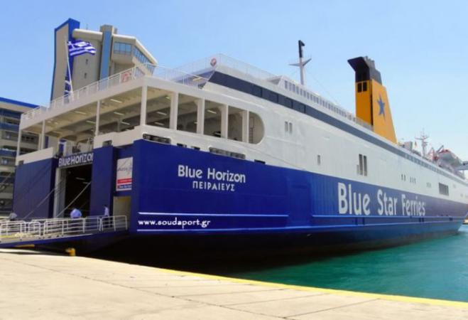Blue Horizon ferry collides with wharf at Heraklio port during mooring