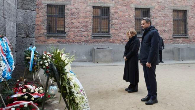 Mitsotakis on Holocaust: 'Humanity must never again experience such an unspeakable tragedy'