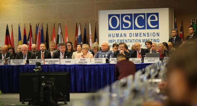 The Albanian aggression against the Ethnic Greek Minority was presented to the OSCE Summit